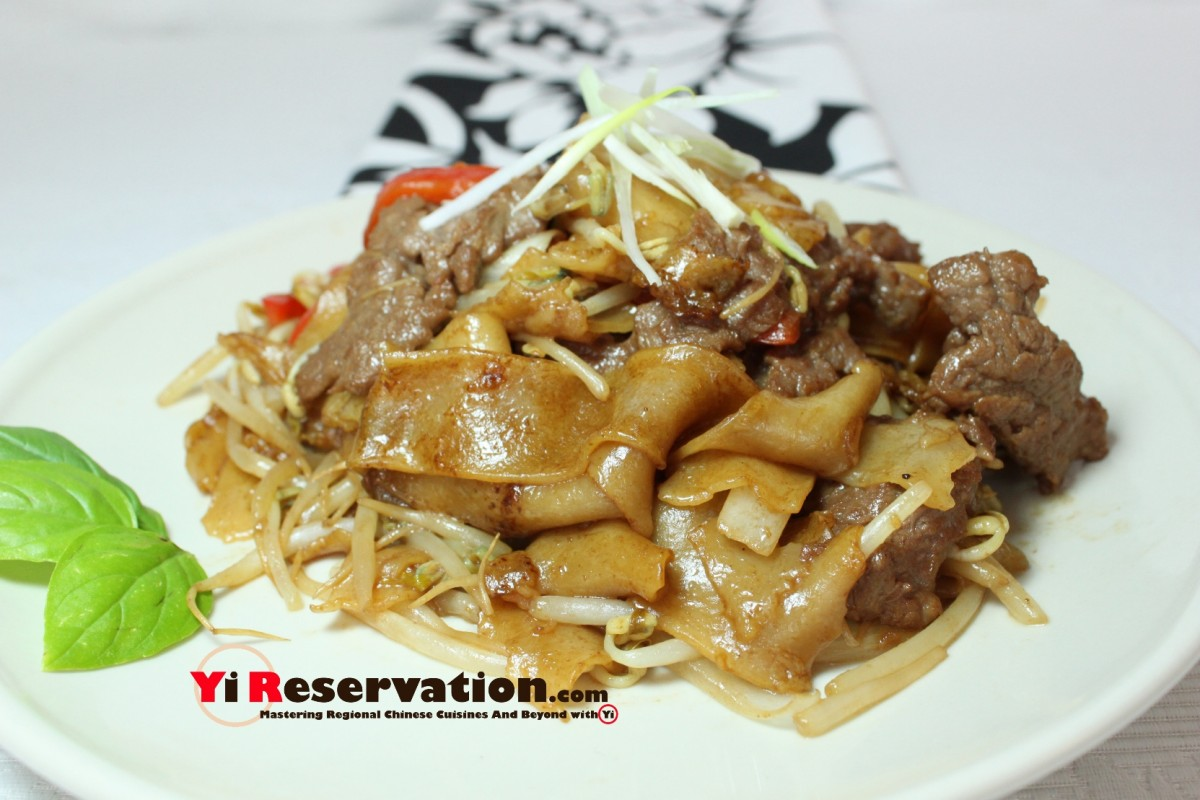 Beef Ho Fun1