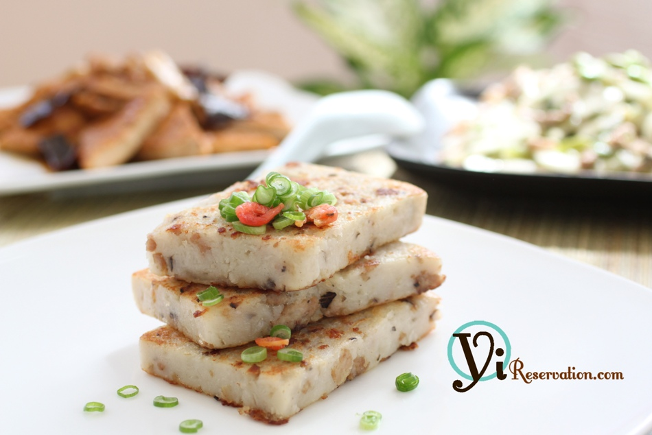 Vegetarian Dim Sum Turnip Cake Recipe