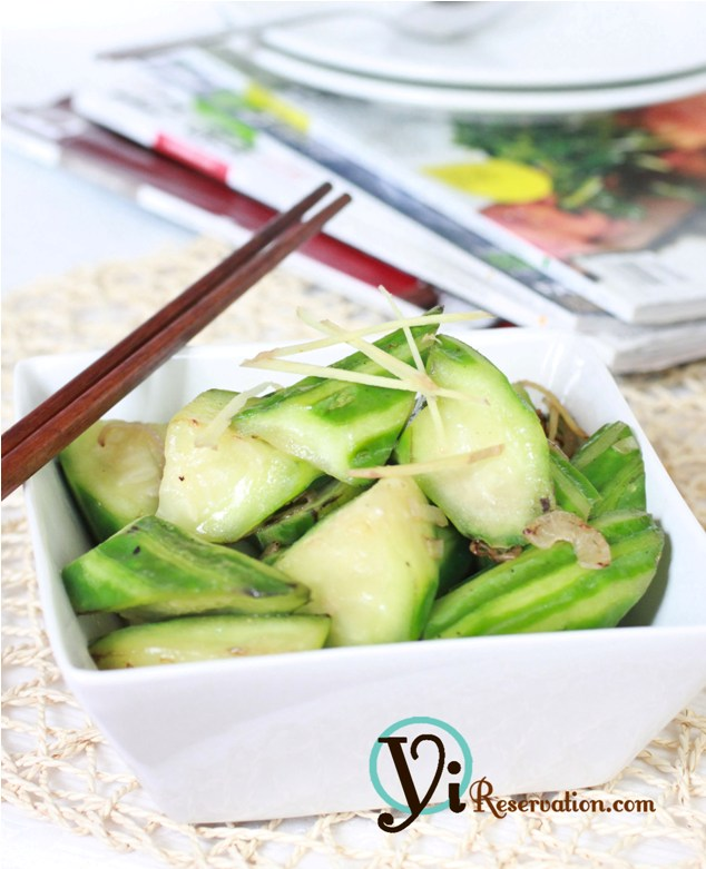 Step By Step Stir Fried Angled Luffa 清炒勝瓜 Yi Reservation