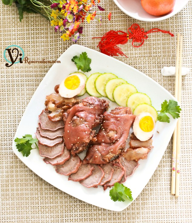 braised aromatic meat Lu Wei 滷味 recipe