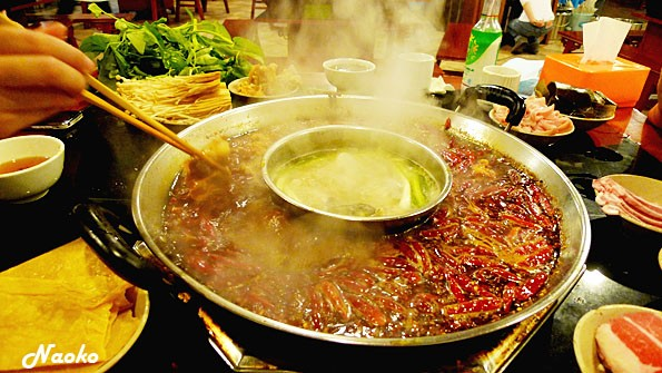 Sichuan Spicy Hot Pot Recipe