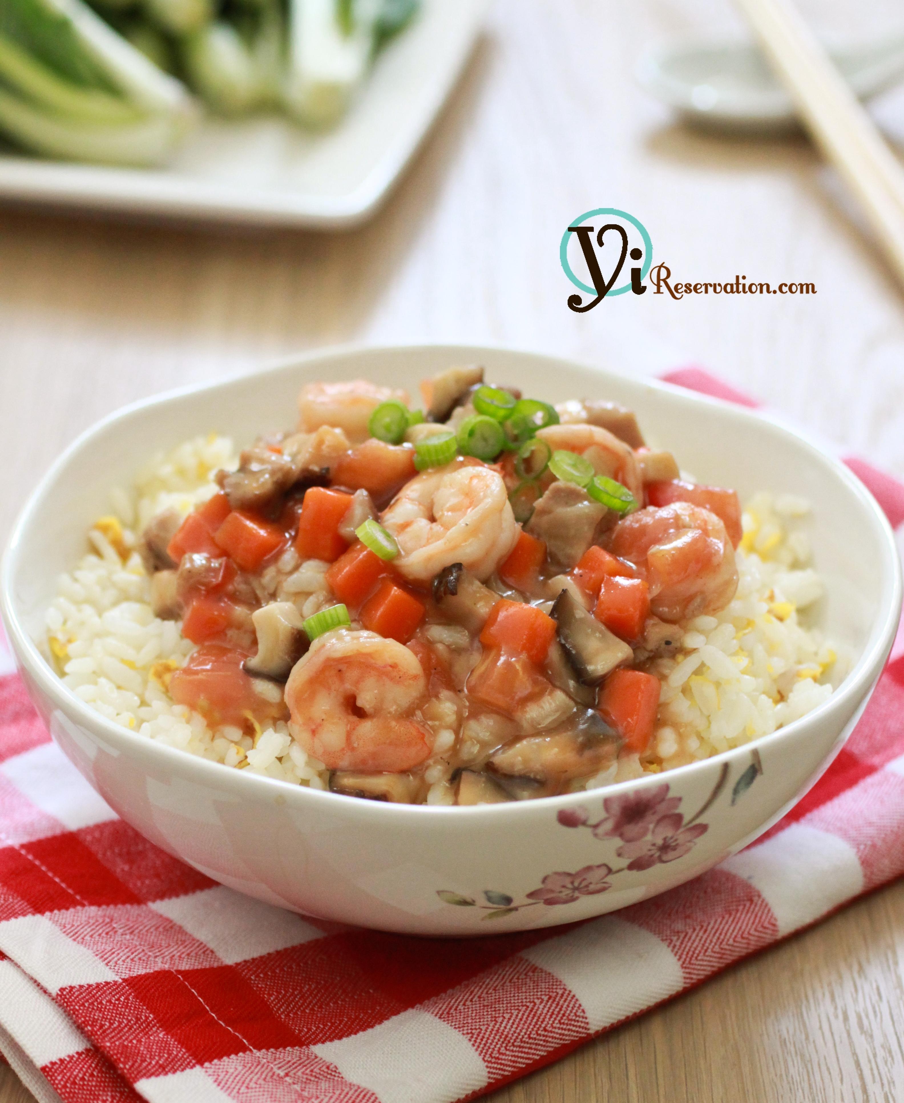 Hokkien (Fujian) Fried Rice 福建炒飯