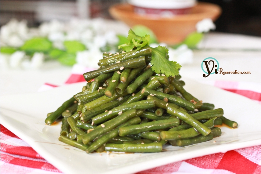 Spicy Chinese Long Beans