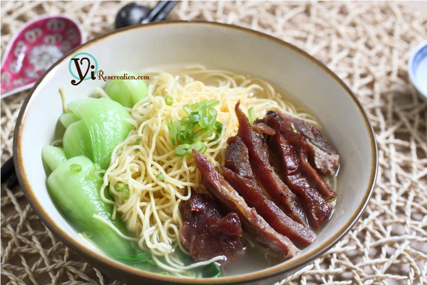 Char siu roast pork noodle soup yi reservation char siu chinese barbecued pork soup noodle forumfinder Choice Image