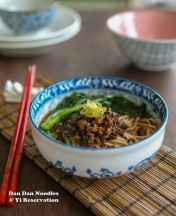 Dan Dan Noodles Recipe 擔擔麵
