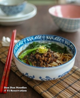 Dan Dan Noodles Recipe 擔擔麵