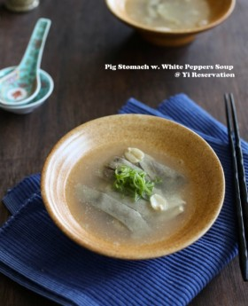 Pig Stomach with White Peppers Soup Recipe 胡椒豬肚湯