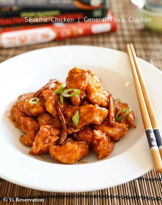 {Recipe} The Restaurant Style General Tso's Chicken and Sesame Chicken
