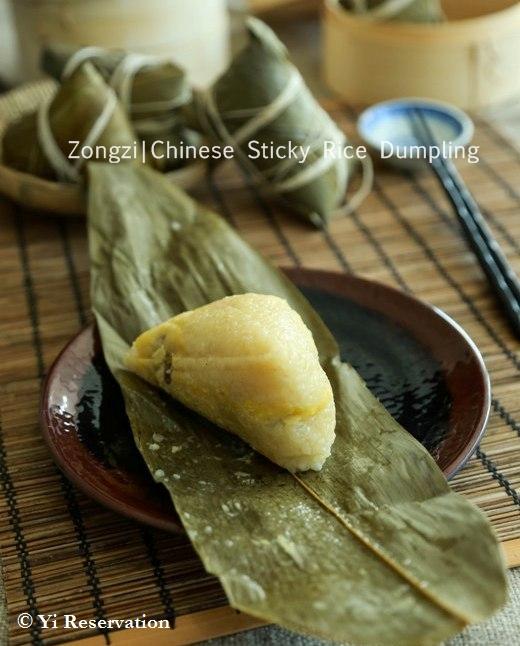 {Recipe} Zongzi Chinese Sticky Rice Dumpling