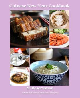 Chinese New Year Recipe