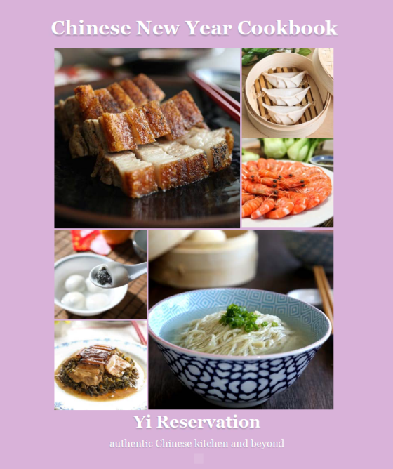 chinese new year cookbook