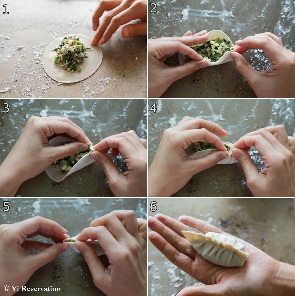 {Recipe} How to make Chinese Vegetarian Dumplings 素餃
