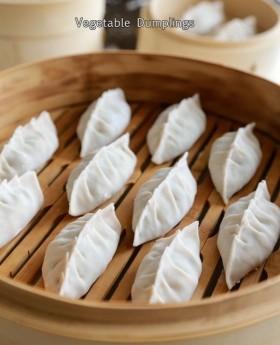chinese-vegetable-dumplings-9