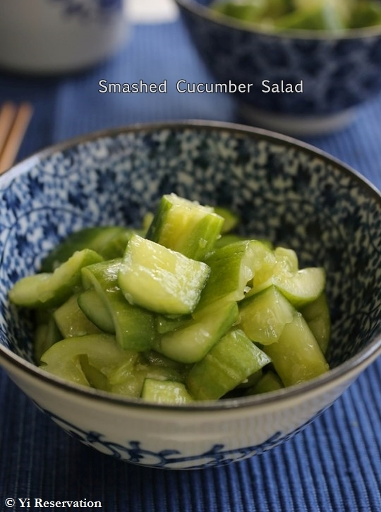 {Recipe} Smashed Cucumber Salad 拍黃瓜 - The perfect summer gluten-free dessert