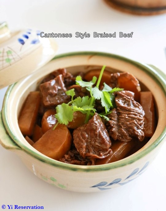 Recipe cantonese style braised beef stew yi reservation recipe cantonese style braised beef stew forumfinder Choice Image