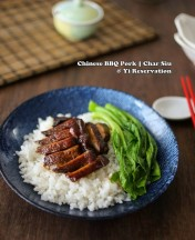 Char Siu Pork | Chinese BBQ Pork Recipe 叉燒