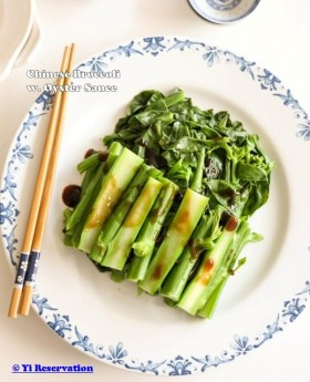 Chinese Broccoli with Oyster Sauce 蠔油芥蘭