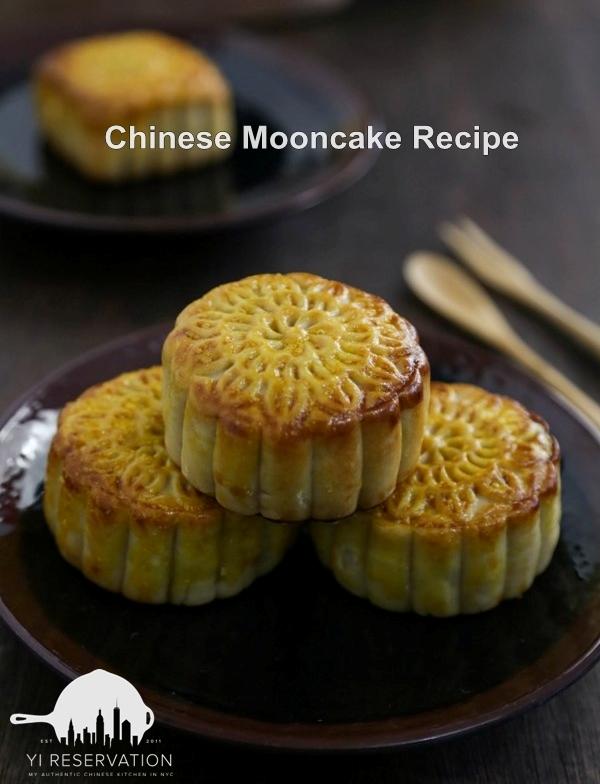 {Recipe + Mooncake Tasting} Mooncake with Salted Egg Yolk and Lotus Seed Paste