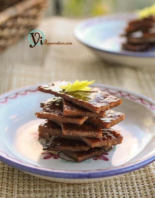 Honey Glazed Dried Pork Jerky Bak Kwa Recipe