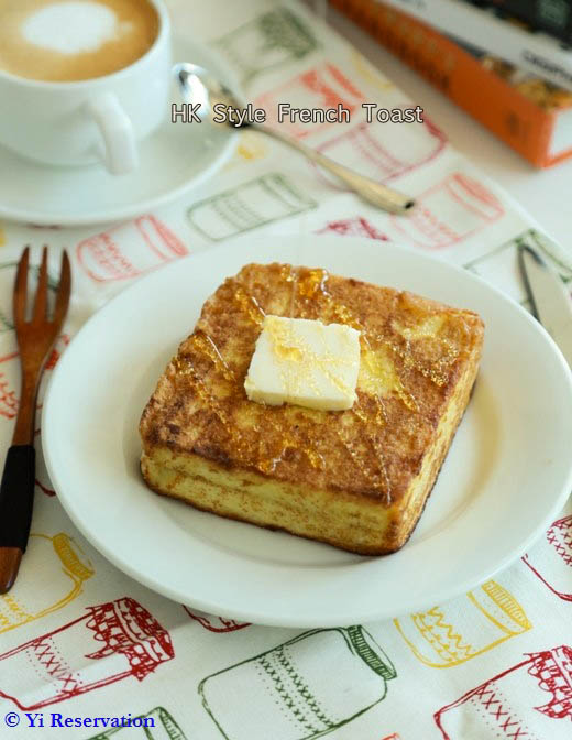 Recipe Hong Kong Style French Toast 法