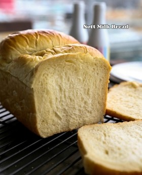 Super Soft Asian Milk Bread 牛奶麵包