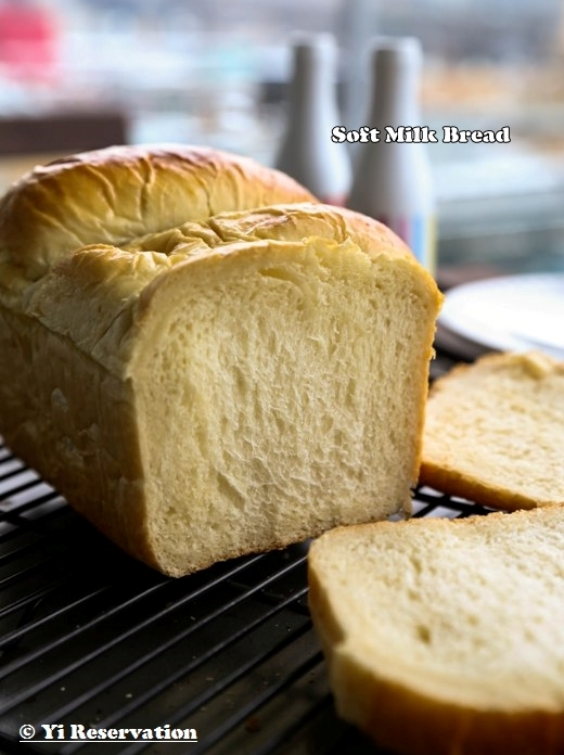 {Recipe} Soft Milk Bread with Tangzhong (Water Roux) Method