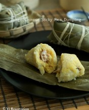 Zongzi | Chinese Sticky Rice Dumpling 粽子