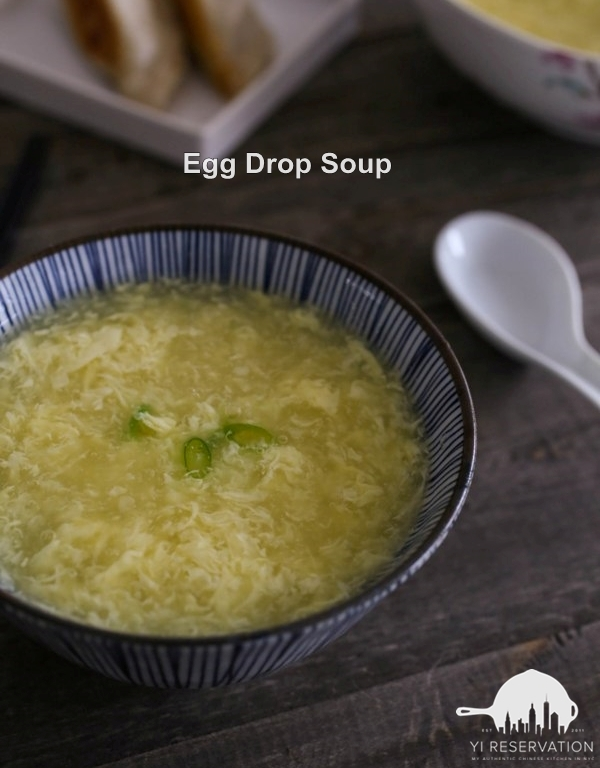 Recipe} Egg Drop Soup 蛋花湯 | Yi Reservation
