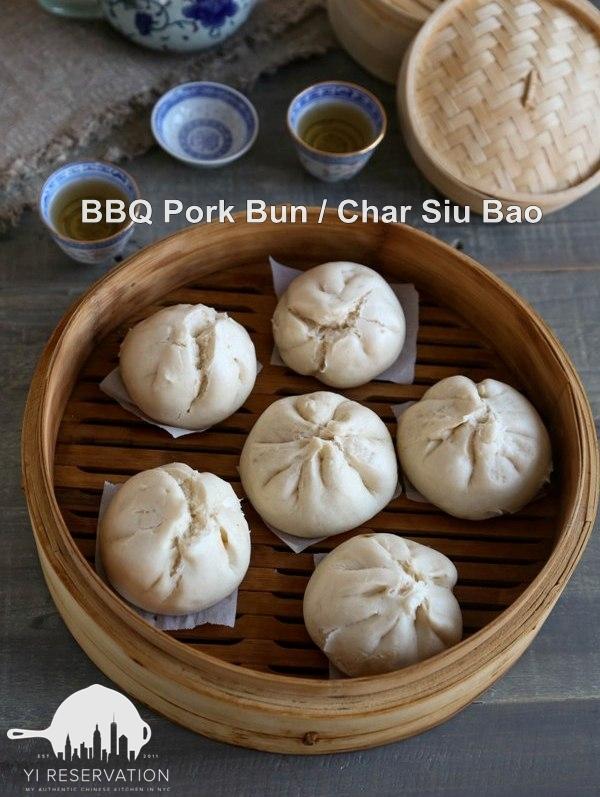 char siu bao / roast pork bun recipe