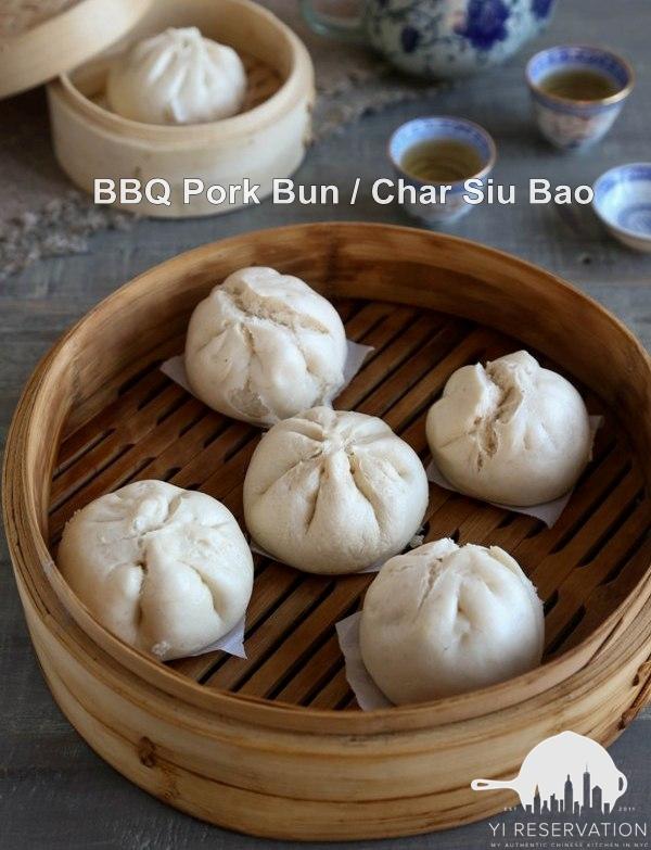 Char Siu Bao Roast Pork Bun Recipe