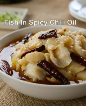 Fish in Spicy Chili Oil 水煮魚