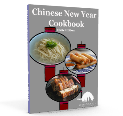 Chinese new year recipes free cookbook yi reservation free chinese new year cookbook forumfinder Choice Image