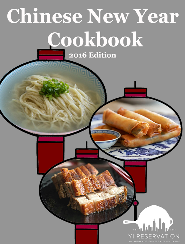 Chinese new year recipes free cookbook yi reservation forumfinder Images