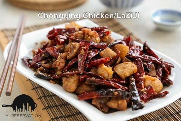Laziji Chicken with Chilies Recipe