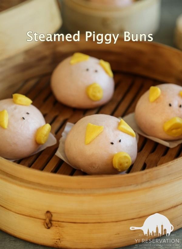 Steamed Piggy Mantou recipe