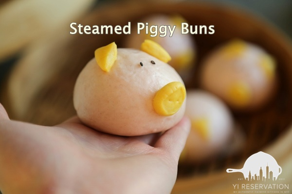 Steamed Piggy Mantou recipe