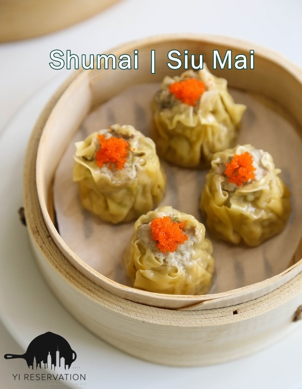authenic dim sum shumai recipe 燒賣