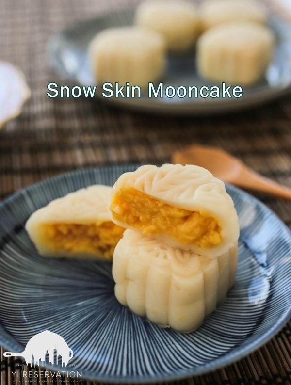 snowskin mooncake recipe 冰皮月餅