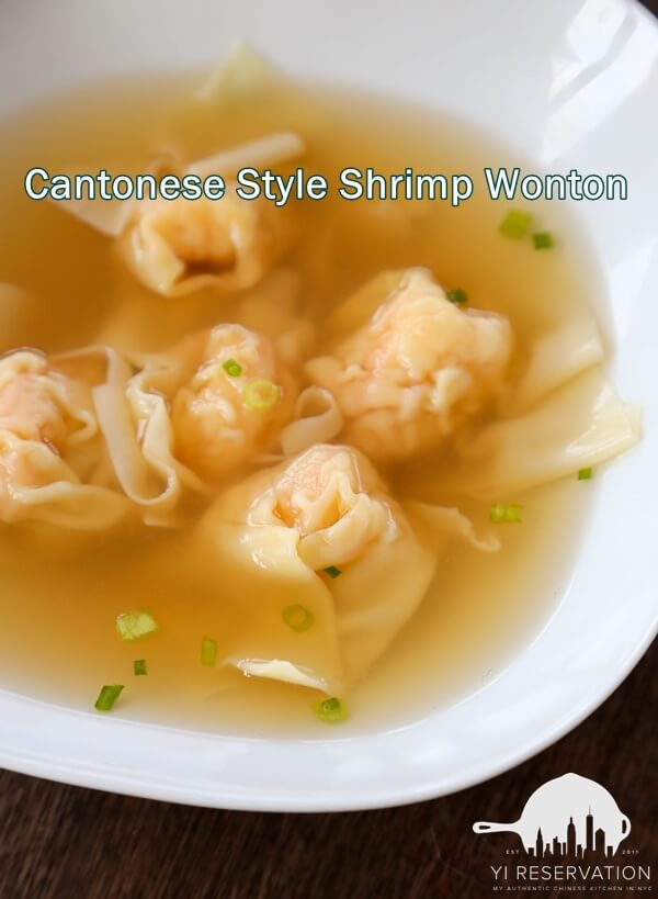 how to make shrimp wonton and NYC dumpling festival 2016