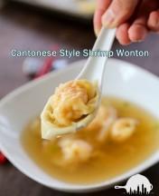 Cantonese Style Shrimp Wonton 蝦雲吞