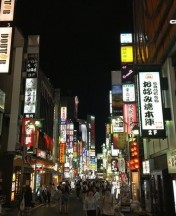 Kabukicho 2