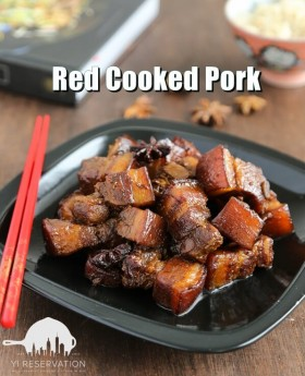 how to cook Red Cooked Pork Belly 紅燒肉 aka Hong Shao Rou or Red Braised Pork