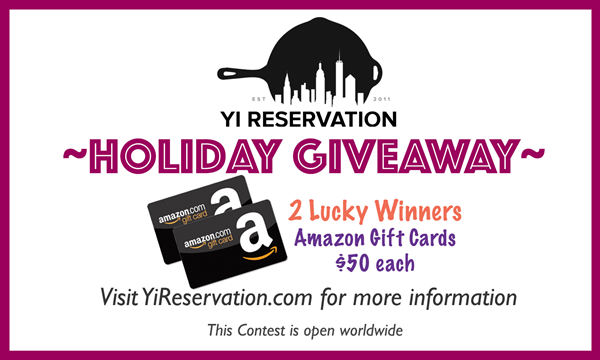 holiday 2016 giveaway contest