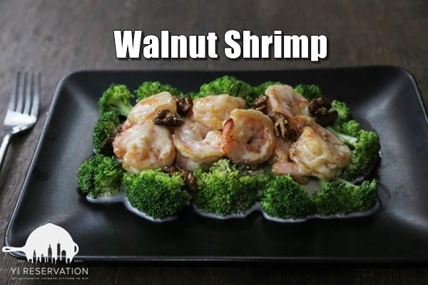 honey creamy walnut shrimp 核桃蝦