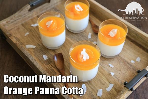 easy holiday dessert panna cotta