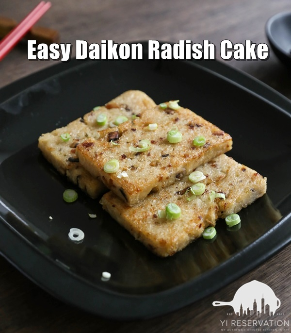 how to make Chinese Cantonese radish turnip cake