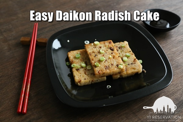 Hong Kong Radish Cake Recipe