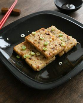 easy daikon radish (turnip) cake