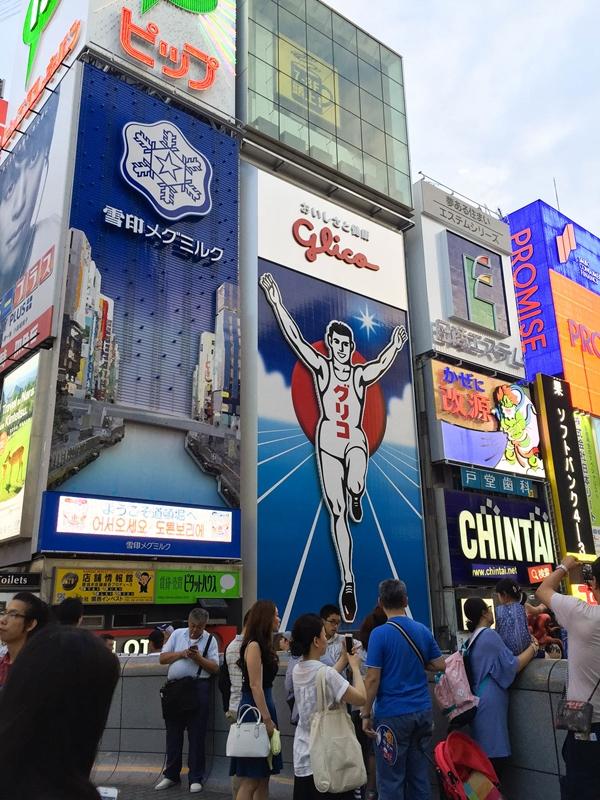 Food and travel guide Osaka Japan - Glico running man