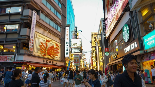 Food and travel guide Osaka Japan - Dotonbori